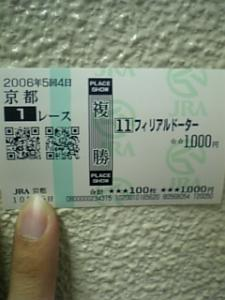 20061015100334