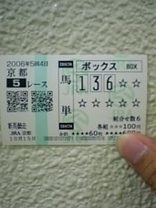 20061015122218