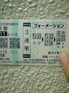 20061022150156