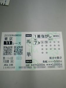 20061029153954