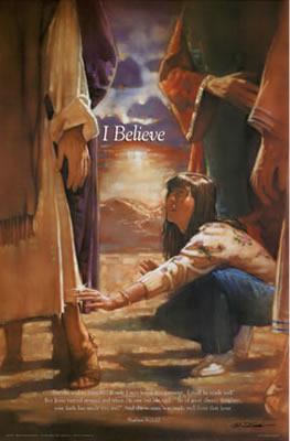 信じて、癒された