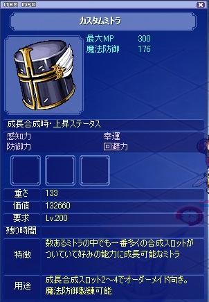 20061219004300.jpg