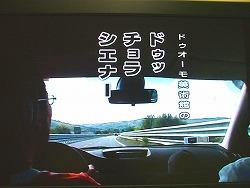 DSCF2860.jpg