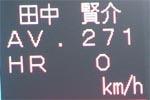 DSCF4804.jpg