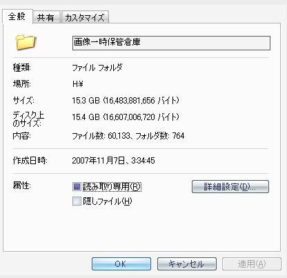20071114040600.jpg