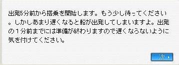 Maple0138.jpg