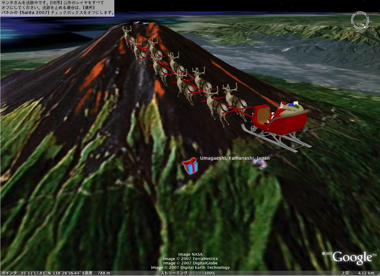 Santa and Fuji
