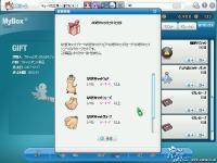 pangya_000_20071217090646.jpg