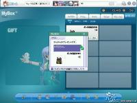 pangya_000_20080101175231.jpg