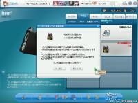 pangya_001_20080101014933.jpg