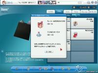 pangya_001_20080101175403.jpg