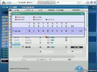 pangya_004_20071211031918.jpg