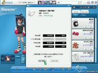 pangya_010_20080101174732.jpg