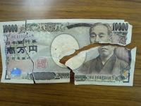 万円が2!?