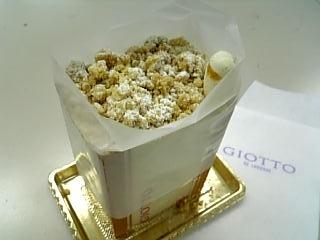 071205-cake2.jpg