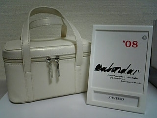 shiseido-2.jpg