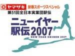 20070101_5.jpg