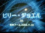 20070416_1.jpg