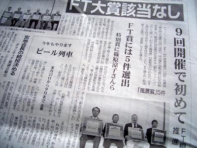 20070524_9.jpg