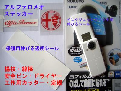 20070605_1.jpg