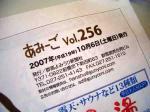 20071018_5.jpg