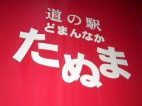 20071210_8.jpg