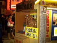 20071213_5.jpg