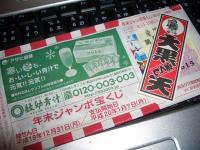 20071213_6.jpg
