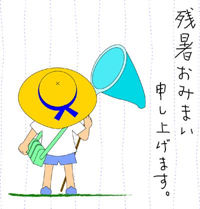 boushi001_combi.jpg