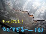 kiretu4.jpg