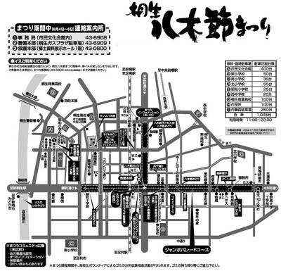 kiryu_map.jpg