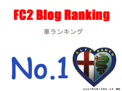 rank_2.jpg