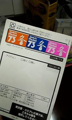 20080101_03.jpg