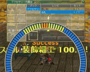 20080106152155.jpg