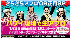 top_hawaii_design.jpg