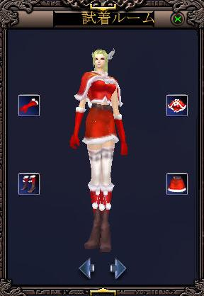 クリスマスファッション
