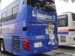 チームのバス1