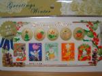 クリスマスの切手2