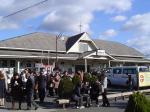 JR嵐山駅