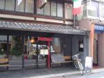 町屋カフェ