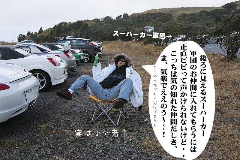 13_20071203000148.jpg