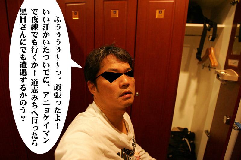 16_20071216163639.jpg