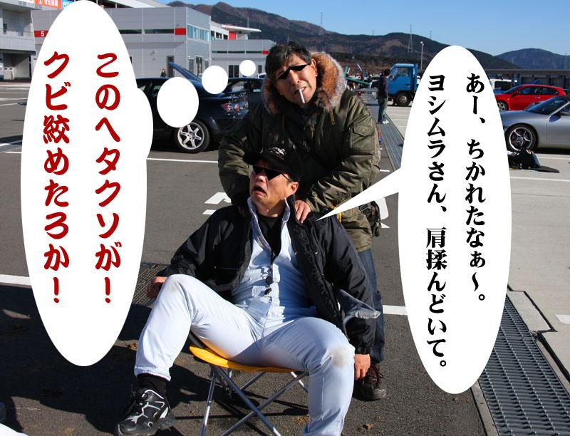 17_20080104235519.jpg