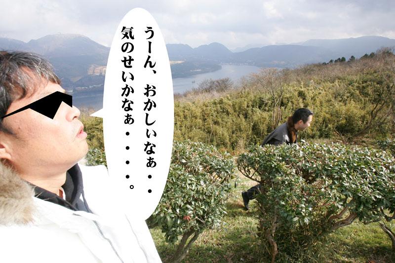 19_20071203000654.jpg