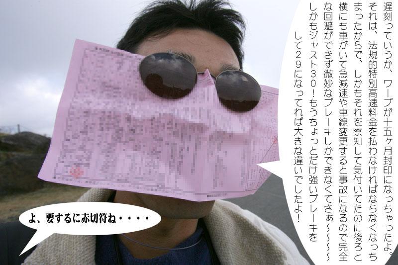 26_20071203003821.jpg