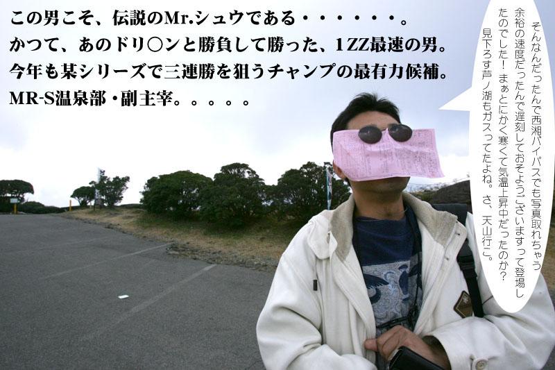 27_20071203005324.jpg