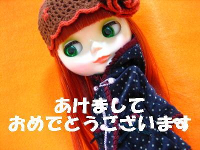 IMG_0573 (2)