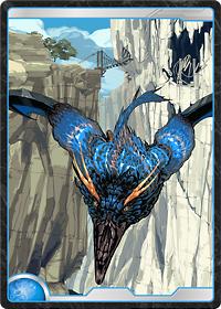 空を切り裂く翼竜