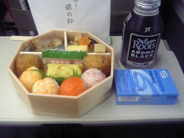 gin_no_suzu