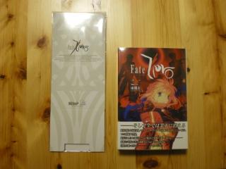fatezero4巻を購入